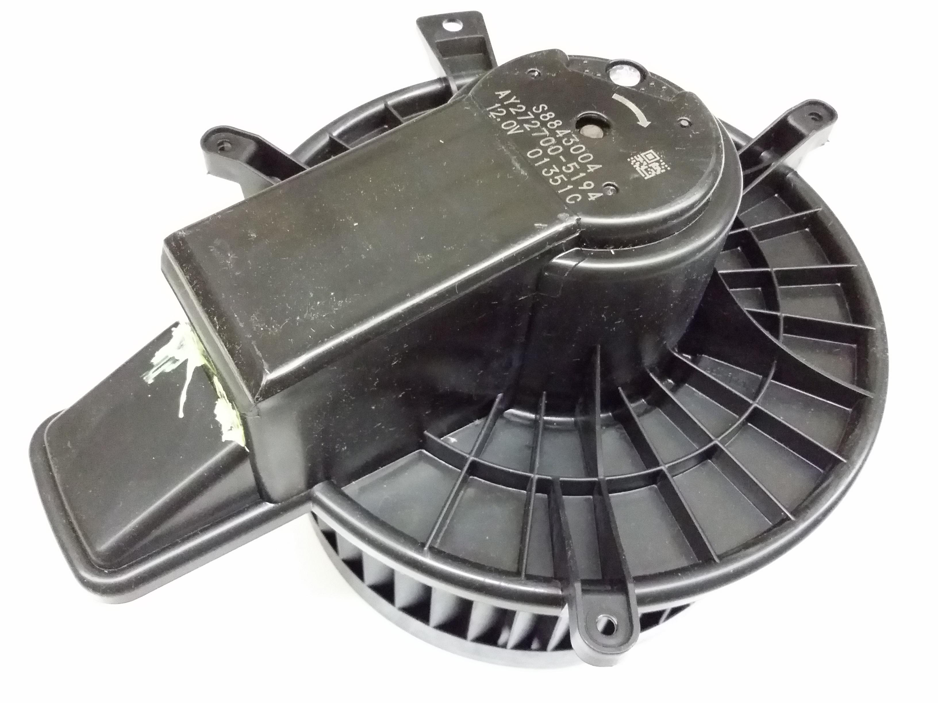 2012 Volkswagen Routan. #7B0820021: Blower motor. HVAC Blower Motor. #5E5951